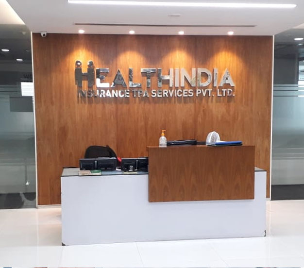 Healthindia Insurance Tpa Services Pvt Ltd